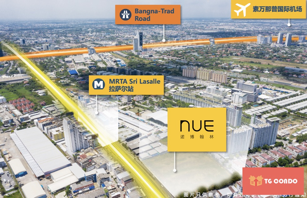 NUE-Noble-Srinakarin-lasalle-69.jpg