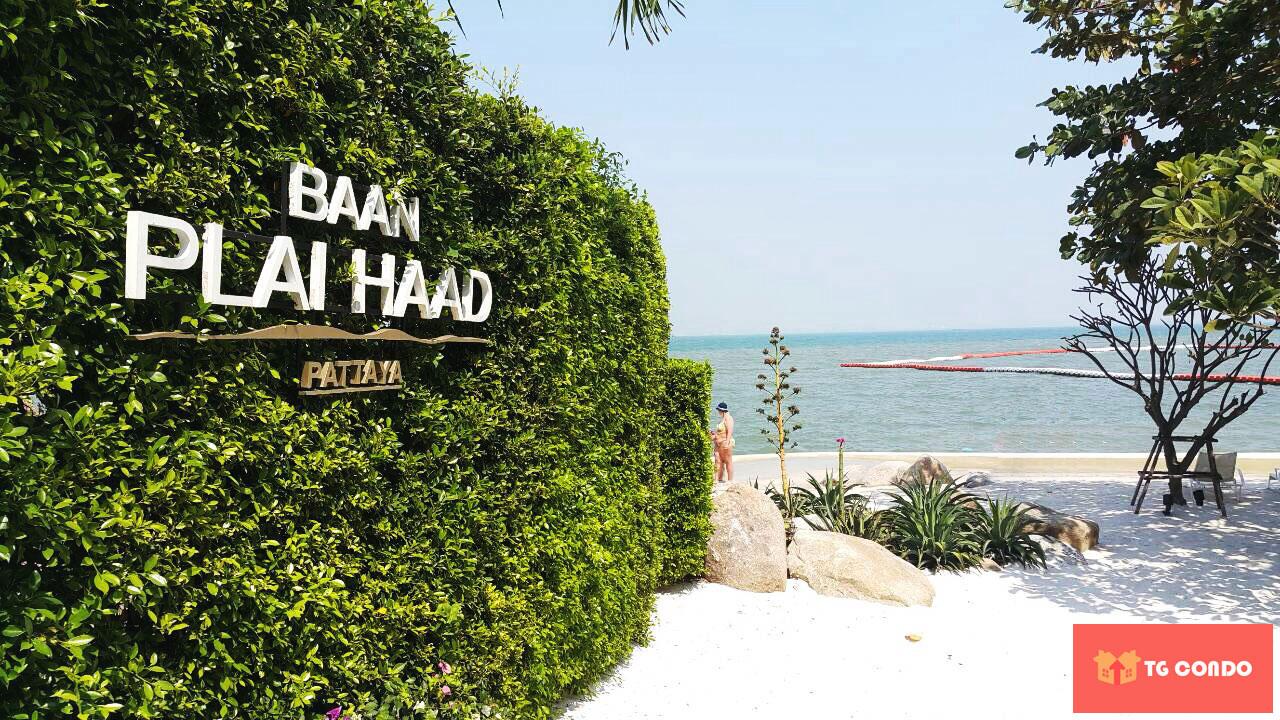 Sansiri-Pattaya-04.jpg