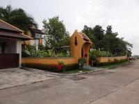 The  Phu Tara Village