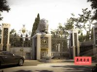888 Villas