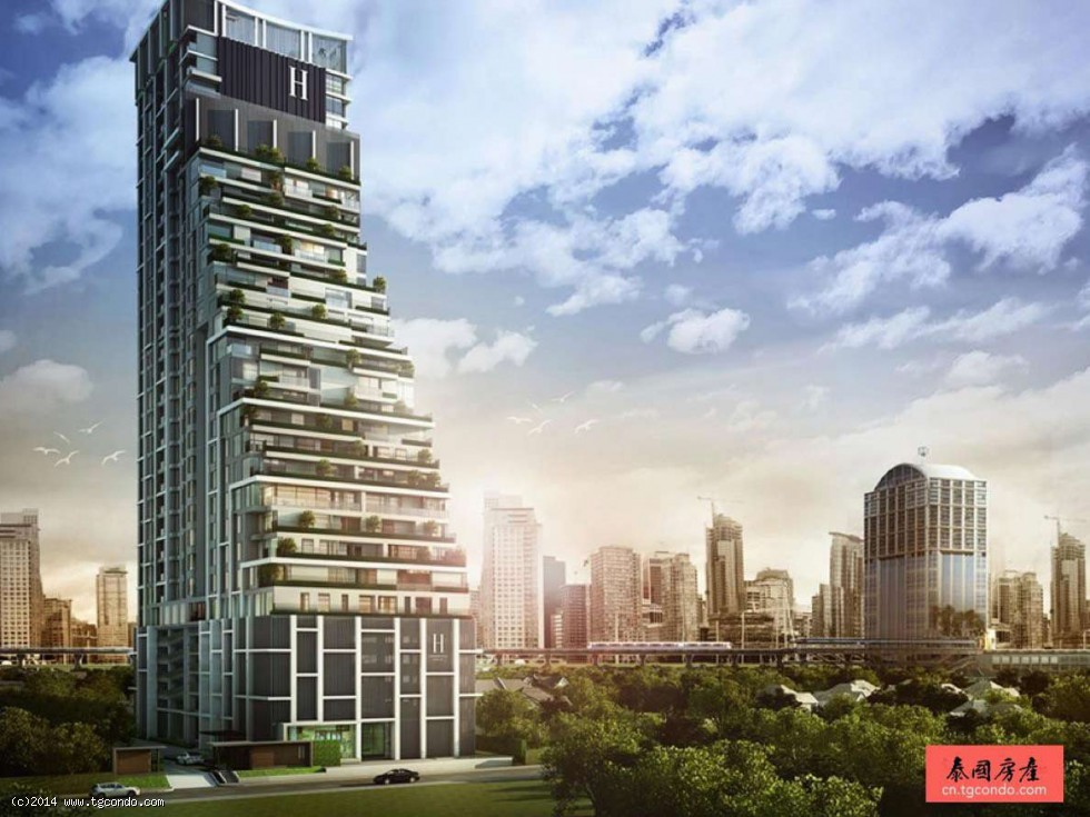 H SUKHUMVIT 43 Condominium For Sale