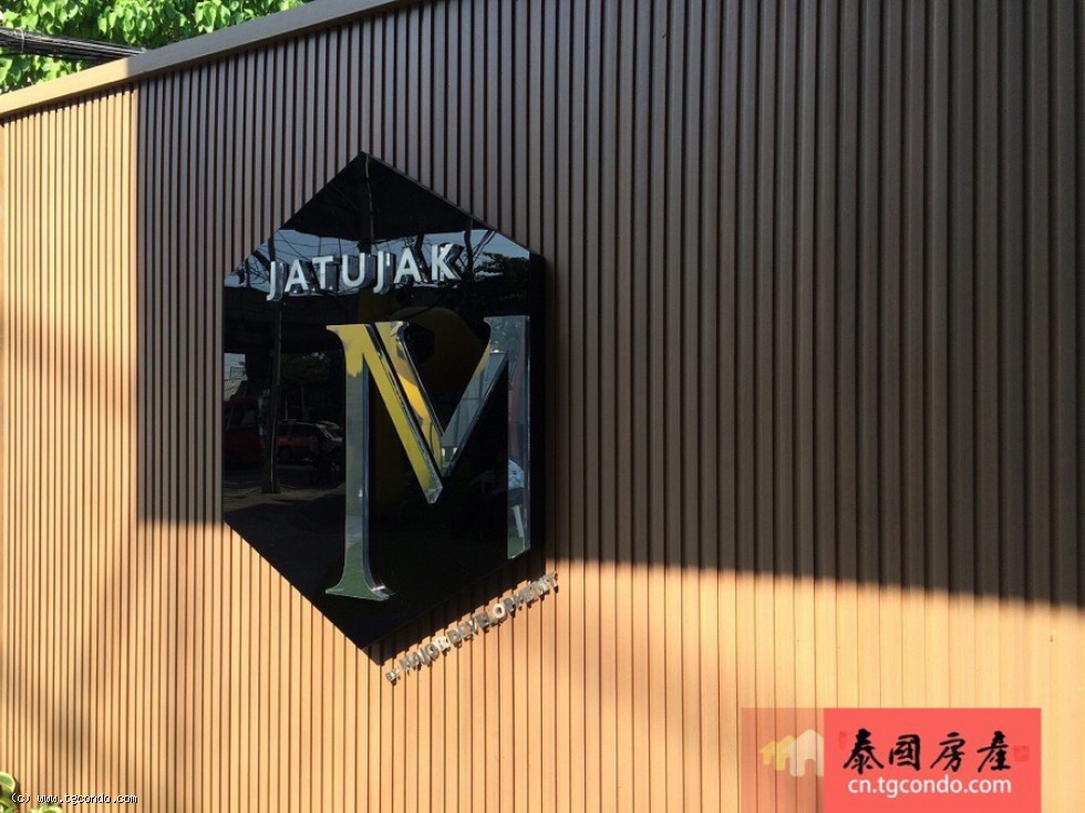 M Jatujak