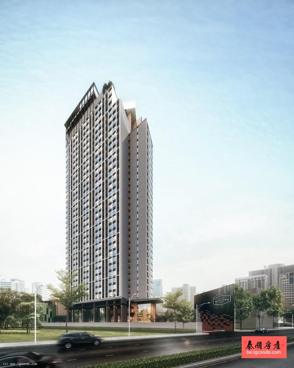 Midtown Ladprao