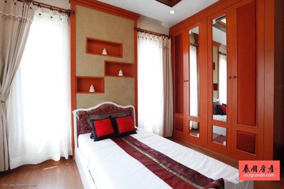 Mod Chic Resort