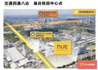 Noble Nue Srinakarin Lasalle New Project that near MRTA Sri Lasalle