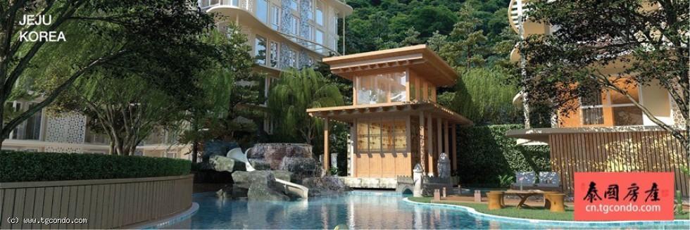 Seven Seas Phuket