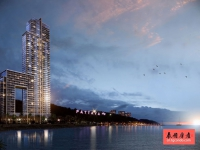 Waterfront Condo Pattaya for Sale