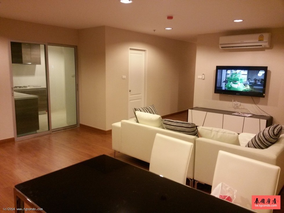 Belle condo praram 9 ( Belle Grand Rama 9 ) for sale