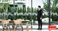 Ideo Mobi Rama9 Bangkok Condo for Sale