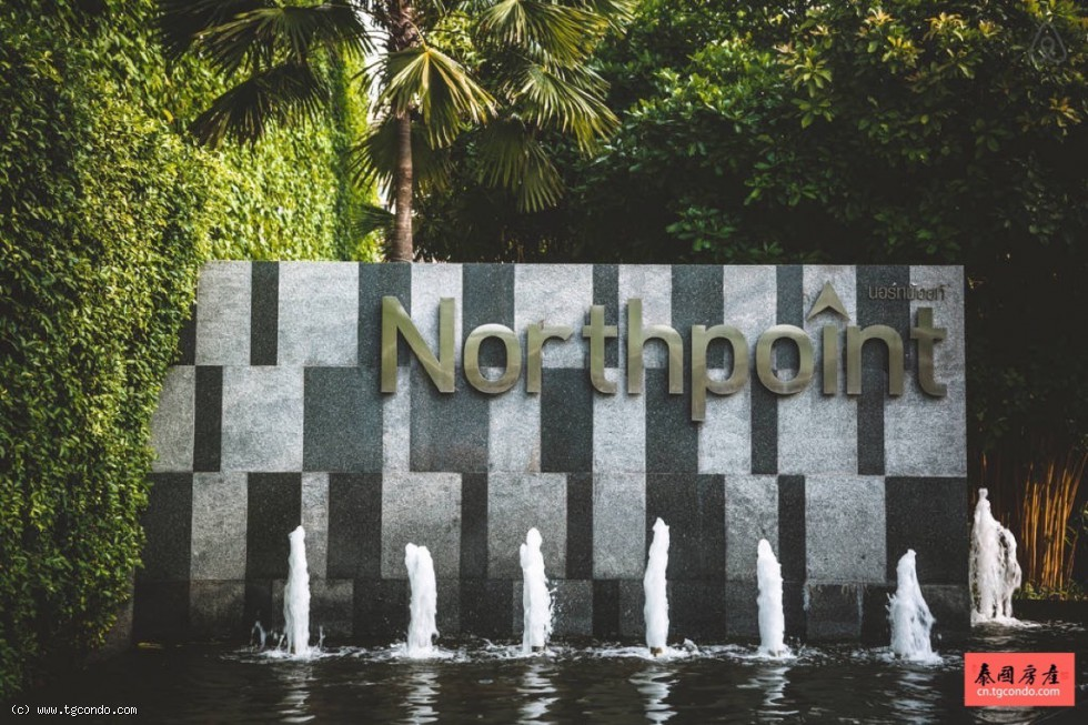 Northpoint Pattaya