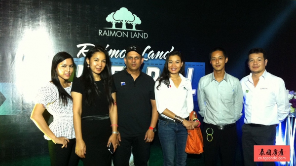 Raimon Land offers Golden Ball Agent Night Party in Pattaya